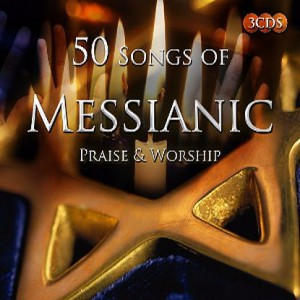 50 Songs Of Messianic Praise - Various Artists (3CD)